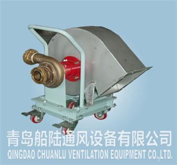 CSL-240船用水利驱动驱气供风机新报价丨厦门市