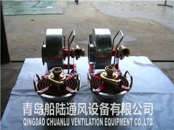 船用防爆水力驱动风机价格全新报价丨吉林省吉林市