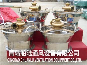CSL-240船用水力驱动离心风机厂家今日价格丨临高县
