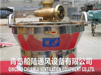 CSL-240船用防爆水力驱动风机厂家今日价格丨福建莆田