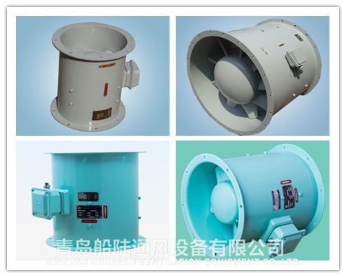 辽宁鞍山_JCL-29船用离心抽风机专业生产厂家