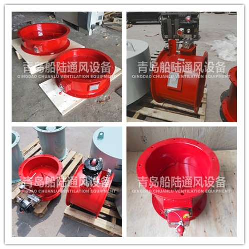 船用手动防火风阀-专业生产厂家丨江西吉安-青岛船陆通风设备