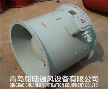 舰船用风机价格全新报价-赣州市-青岛船陆通风