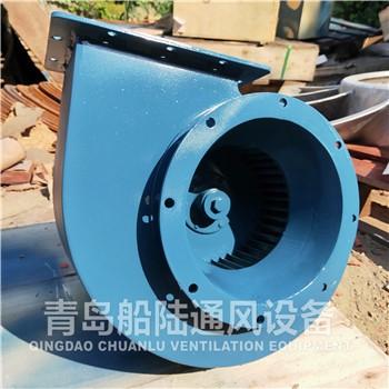 CXL船用离心风机价格大量漳州-青岛船陆通风设备