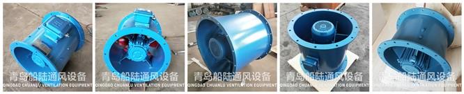 船用排风机生产丨广东省中山市南朗镇-青岛船陆通风设备