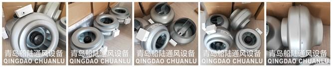 CK船舶管道风机厂家直发丨郴州市丨青岛船陆通风设备