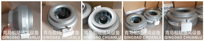 舰船用管道风机供应工厂丨襄阳丨青岛船陆通风设备
