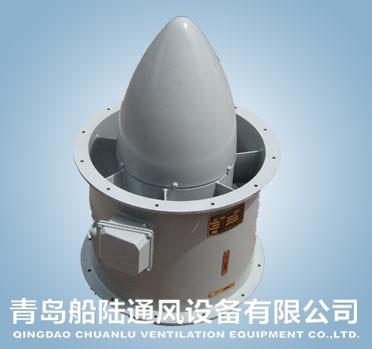 船用轴流供风机厂家专业制造商-广东梅州-青岛船陆船用风机