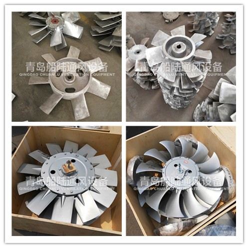 风机叶轮厂家规格型号齐全四川省巴中市-青岛船陆通风