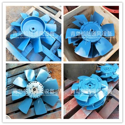 铝风叶专业生产厂家宁夏自治区-青岛船陆通风