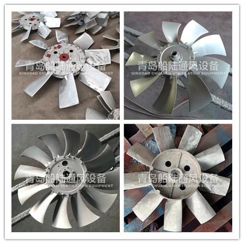 风机铝叶轮价格经销商甘肃省张掖市-青岛船陆通风