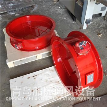 防火风阀厂家定做加工-广西壮族自治区贺州-青岛船陆通风设备