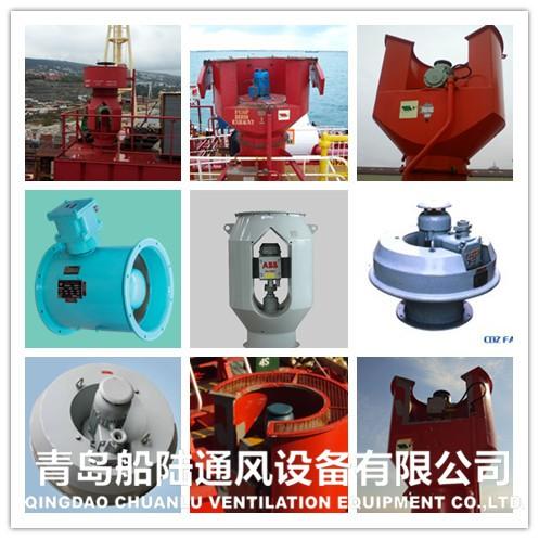 船用防爆轴流风机欢迎来电_广东省惠州市