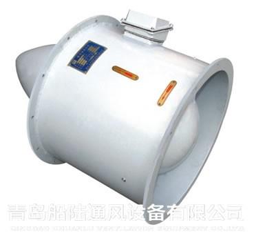 CLZ5-J船用排风机_厂家经销商_云南普洱