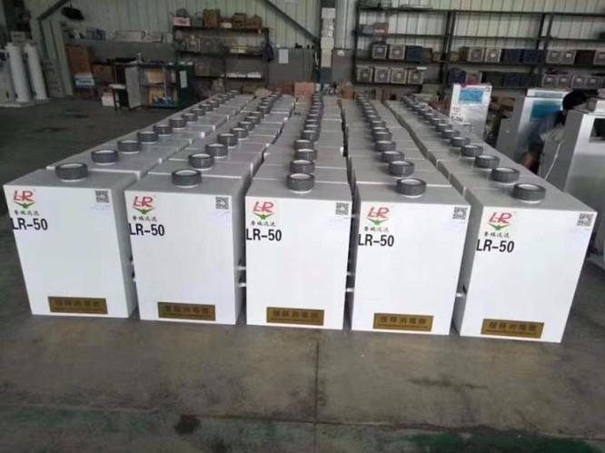 平凉市农村地埋式一体化污水处理设备企业联系方式