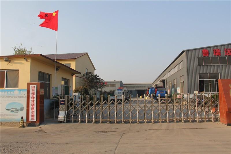 山东潍坊瑞泉乡村污水处理设备多少钱
