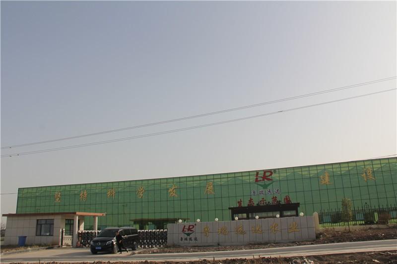 廊坊隔离病房医院污水处理设备厂家交货快做工精细