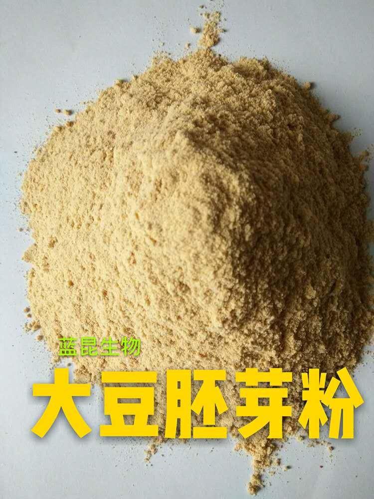 佛冈饲料用大豆胚芽粉完善的售后服务