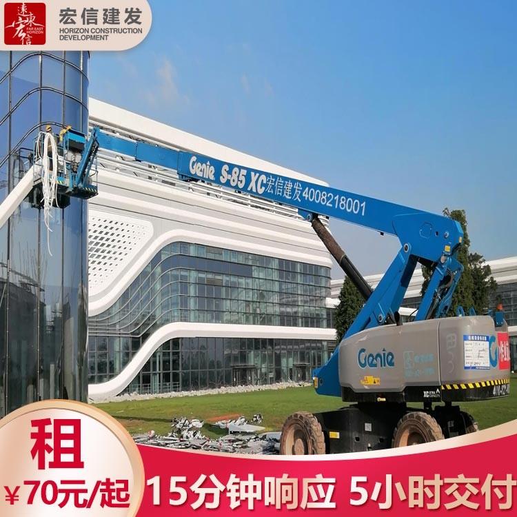 淇县高空作业车租用JCPT1012HD出租高空升降车出租