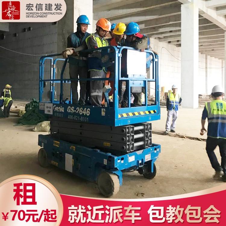宽城县化皮乡高空车租赁价格捷尔杰18米 直臂车高空车租赁
