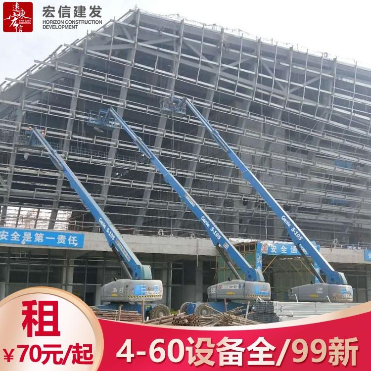 中山民众剪叉式升降车出租多少钱一天会展中心幕墙安装
