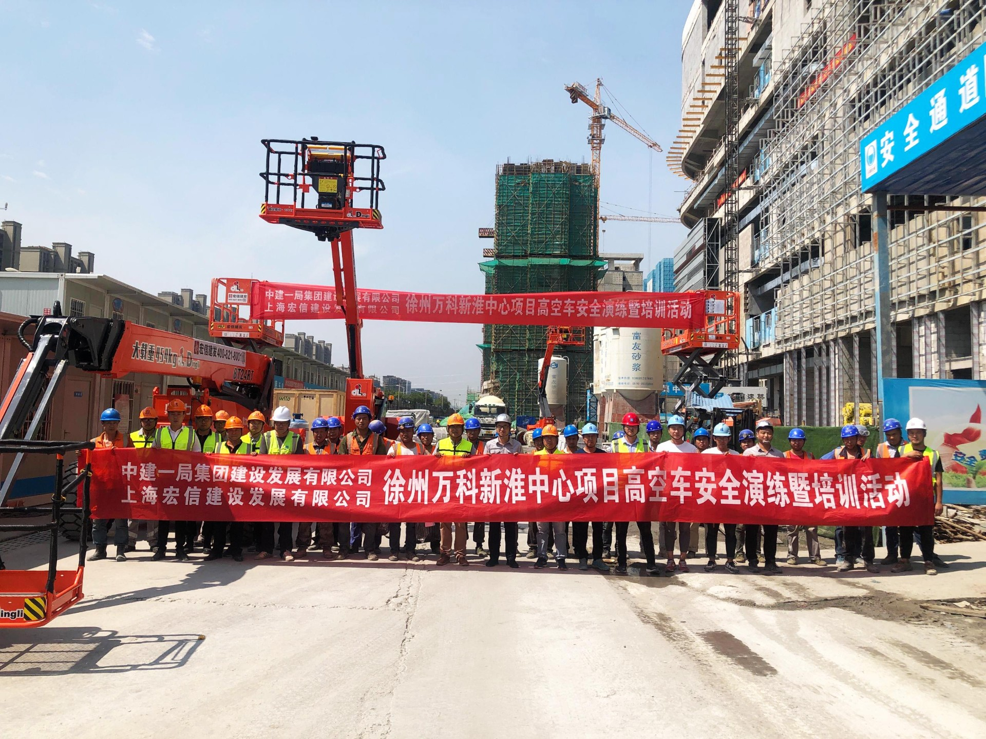 隆盛镇高空作业平台租赁14米 剪刀车升降机厂家出租费用202