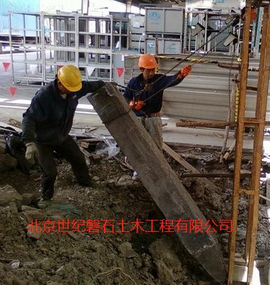 阳泉锚杆静压桩施工正规公司资质齐全