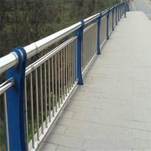 Hengyang bridge steel guardrail Southwest Guizhou