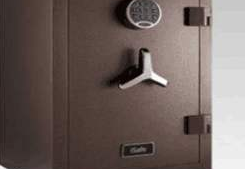 今日推荐:赤峰市永发保险柜厂家电话