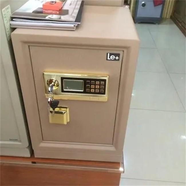 浙江全能保险柜全国售后-订做