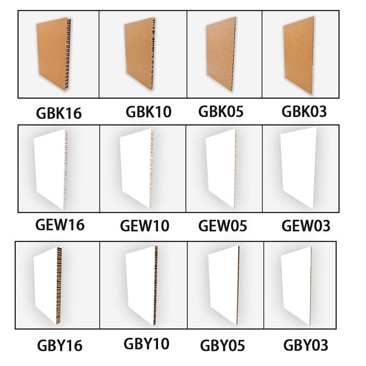 南京瓦楞蜂窝纸板质量放心可靠