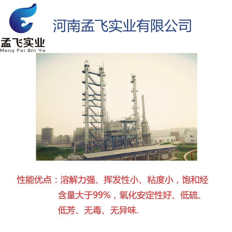 Hebei Xingtai sulfonated coal and oil quality and cheap