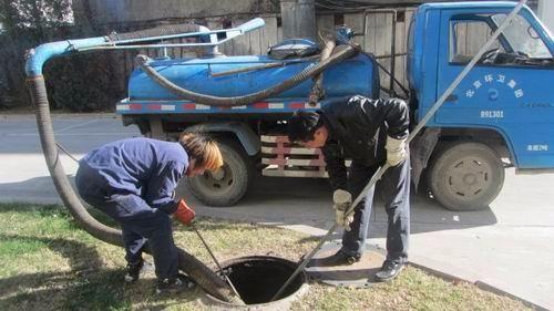 西城清理下水道厂家欢迎来电