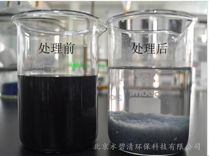 襄阳喷雾干燥型聚合聚丙烯酰胺-实力商家