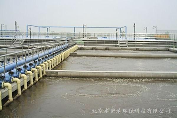 四平辽源阴离子聚丙烯酰胺餐具厂餐饮行业污废水处理*水碧清有限