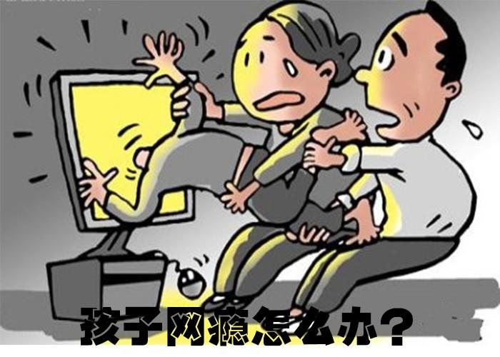 高中女孩厌学,家长怎么办?郑州臻火教育解决难题