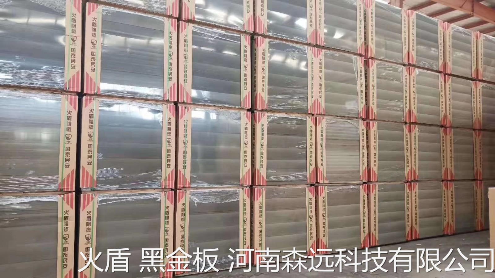 徐州阻燃纤维板真阻燃