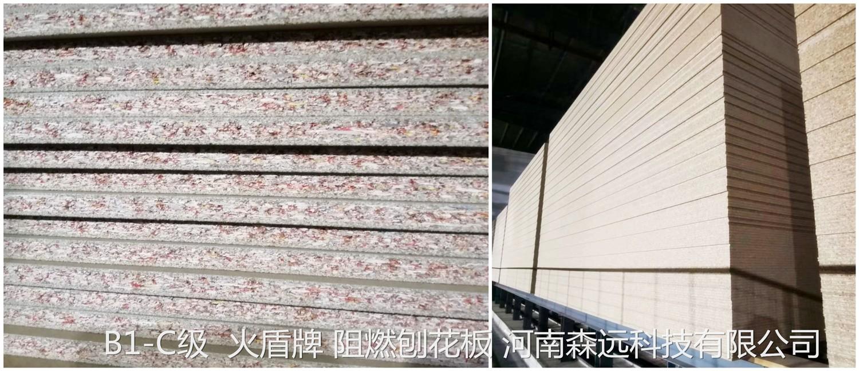 保定阻燃胶合板阻燃多层板阻燃夹板生产厂家经销商畅销