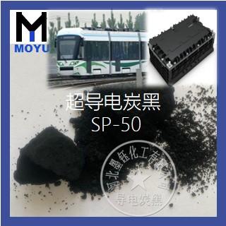 衡阳冶金炉料炭黑专业生产厂家_墨钰化工