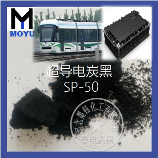 湘潭冶金炉料碳黑价格厂家及报价_墨钰化工