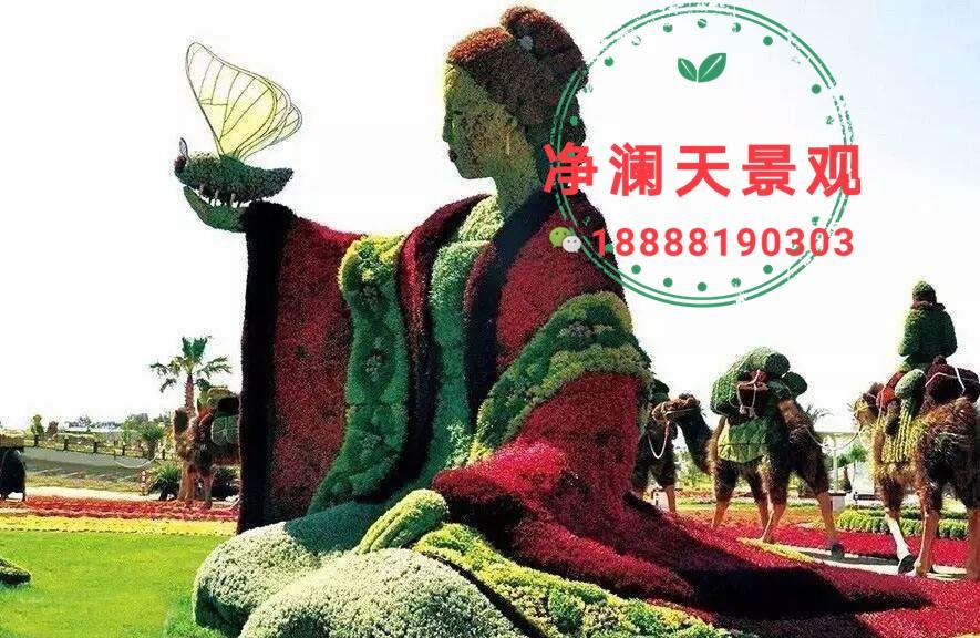 梁山绿雕制作厂家哪家好高清大图---净澜天景观