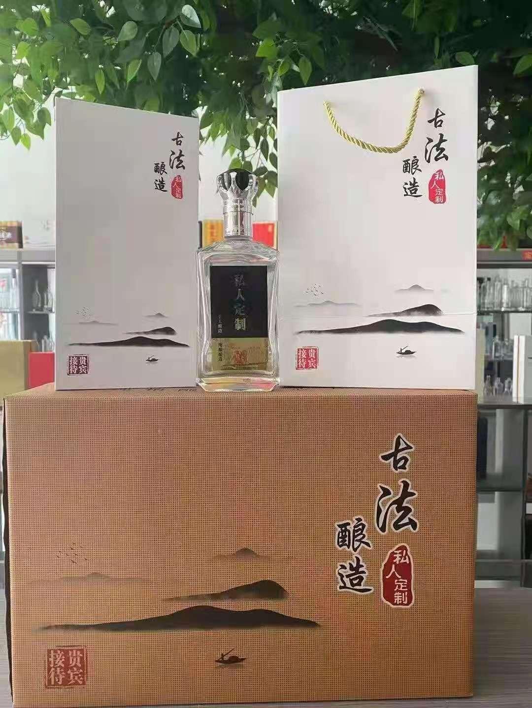 白酒代加工厂家白酒招商酒加盟代理广州市
