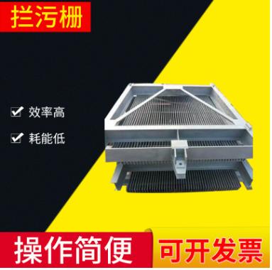 十堰 格栅清污机工作原理安装维护