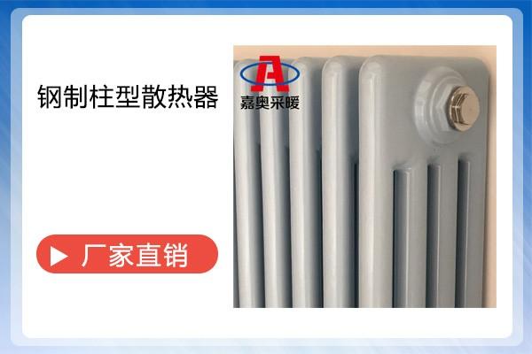 GZ414钢四柱散热器型号佛冈