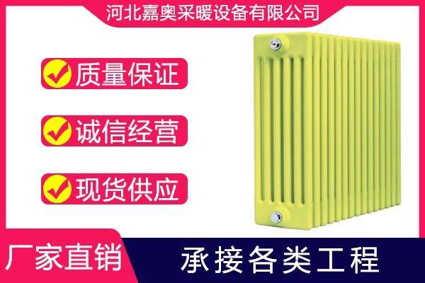 qfgz606钢制柱型六柱暖气片理县