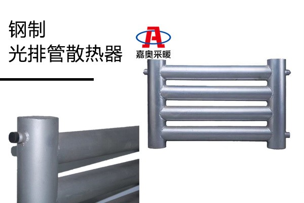 D89-2.5-4钢管光排管散热器旌德