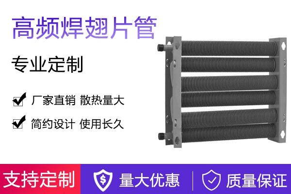 翅片管散热器规格gc6-25-1.0新疆