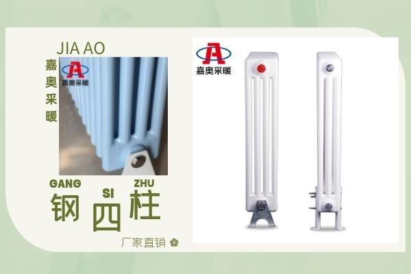 qfgz406钢四柱散热器图片瑞丽市