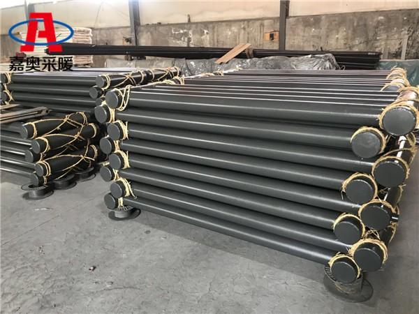 d133-3000-4光排管散热器批发价格宁晋