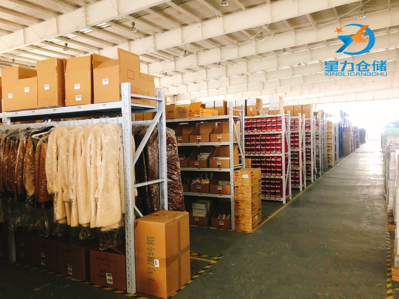 上海青浦电商物流_仓储服务仓库_多少钱一个月